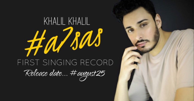 Khalil khalil | A7sas | #august25