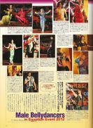 Belydande Japan Magazine