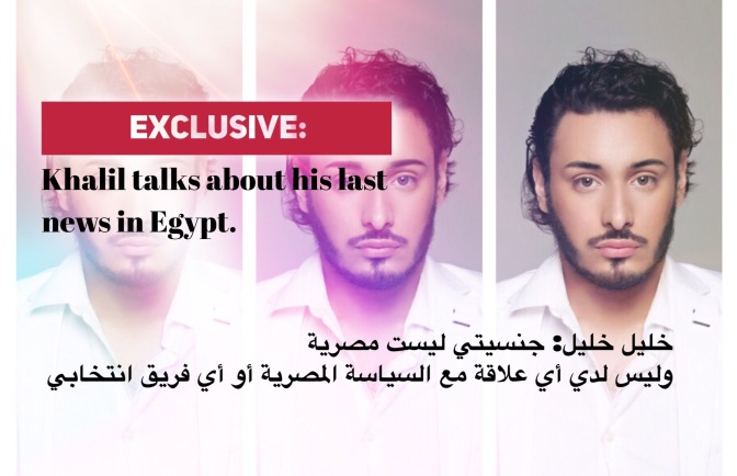 Exclusive: Khalil talks about his last news in Egypt.