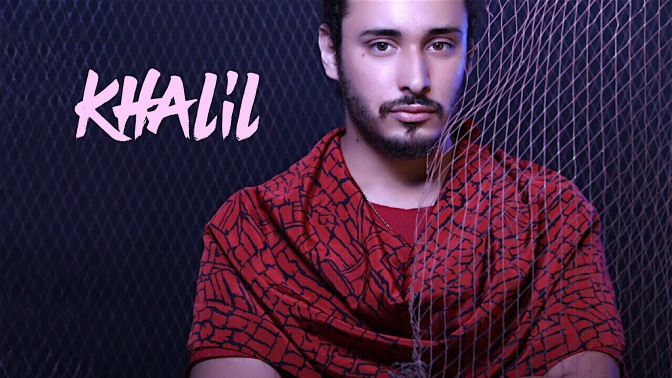 Khalil Khalil by Alaa Nazir 2016