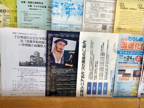 In the Japan press