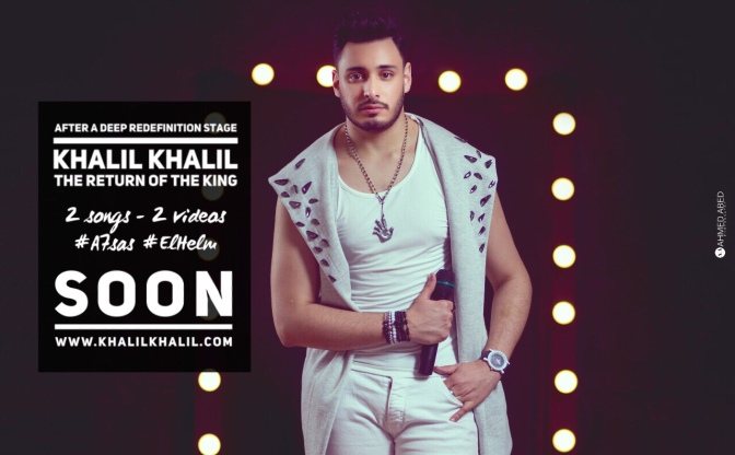 Khalil Khalil is back to the stage!